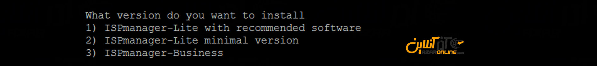 نوع ورژن ISPmanager