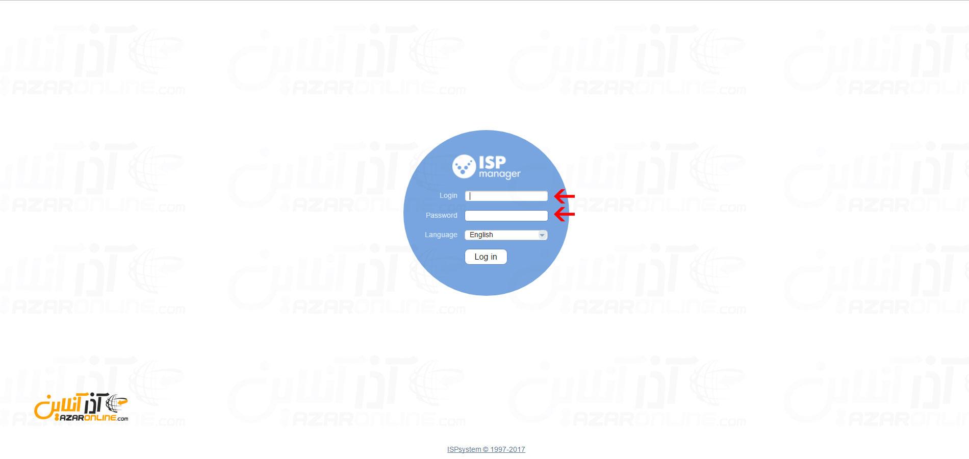 صفحه لاگین ISPmanager