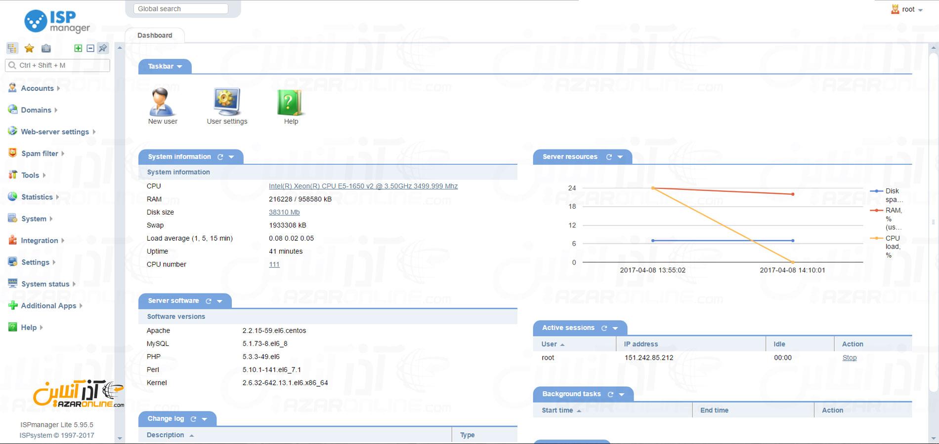 نصب کنترل پنل ISPmanager در لینوکس CentOS - صفحه اصلی ISPmanager