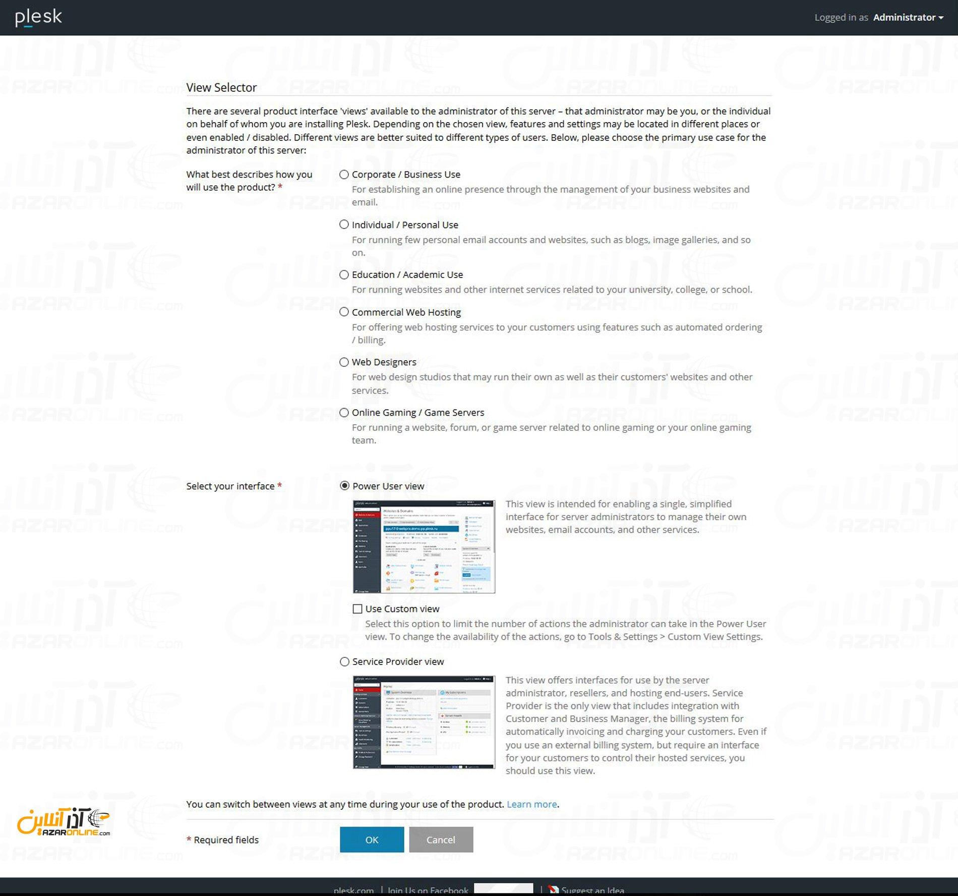 نصب پلسک روی لینوکس CentOS - انتخاب نوع مصرف و پوسته
