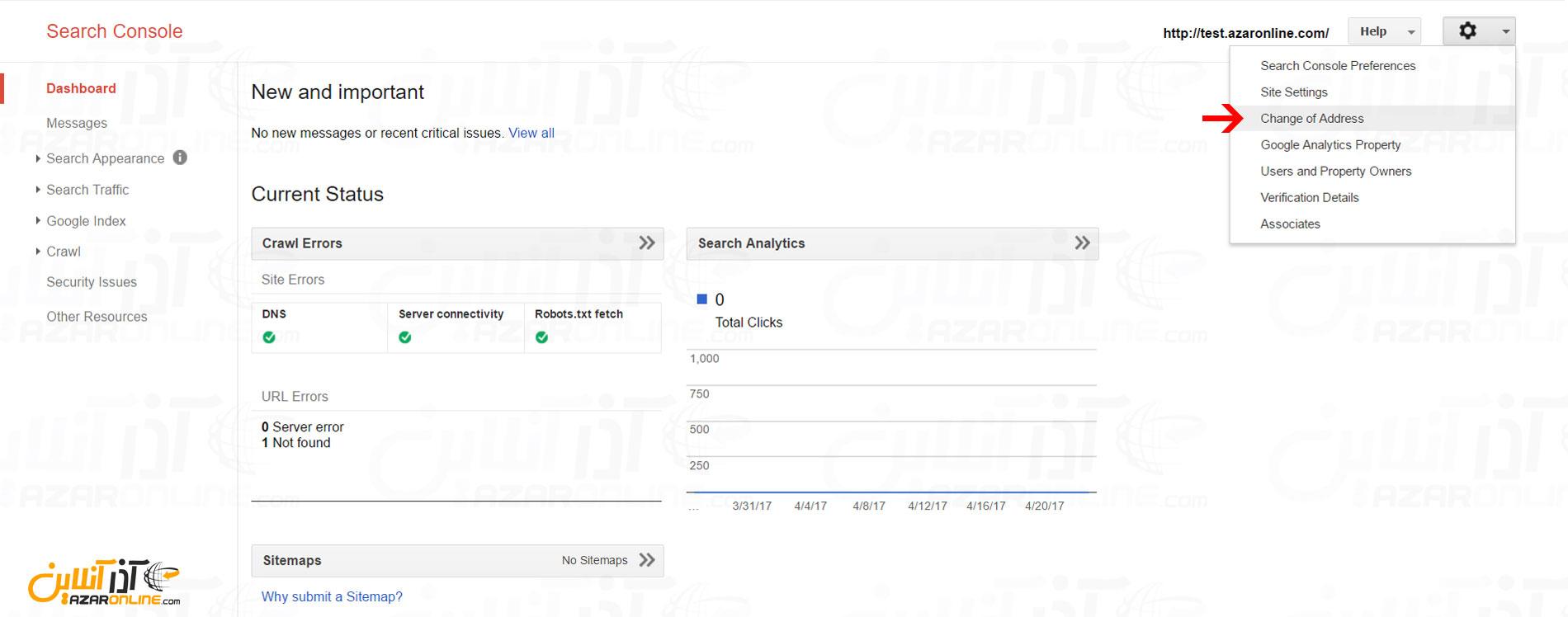 ریدایرکت دامنه بدون تغییر در رتبه گوگل - رفتن به change of address برای تغییر آدرس