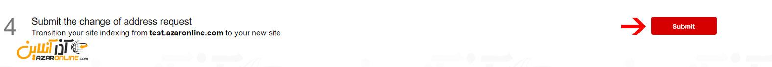 ریدایرکت دامنه بدون تغییر در رتبه گوگل - تایید تغییر دامنه