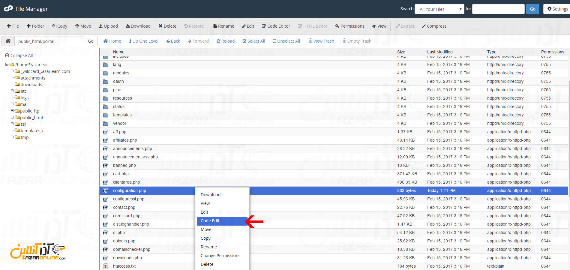 ویرایش فایل configuration.php