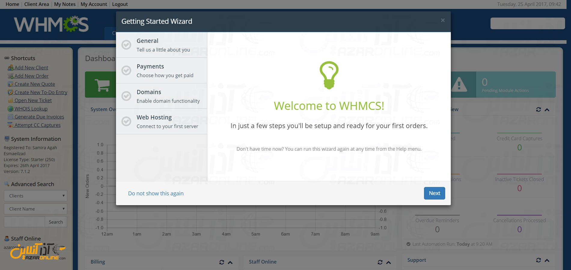 نمایی از محیط مدیریت whmcs