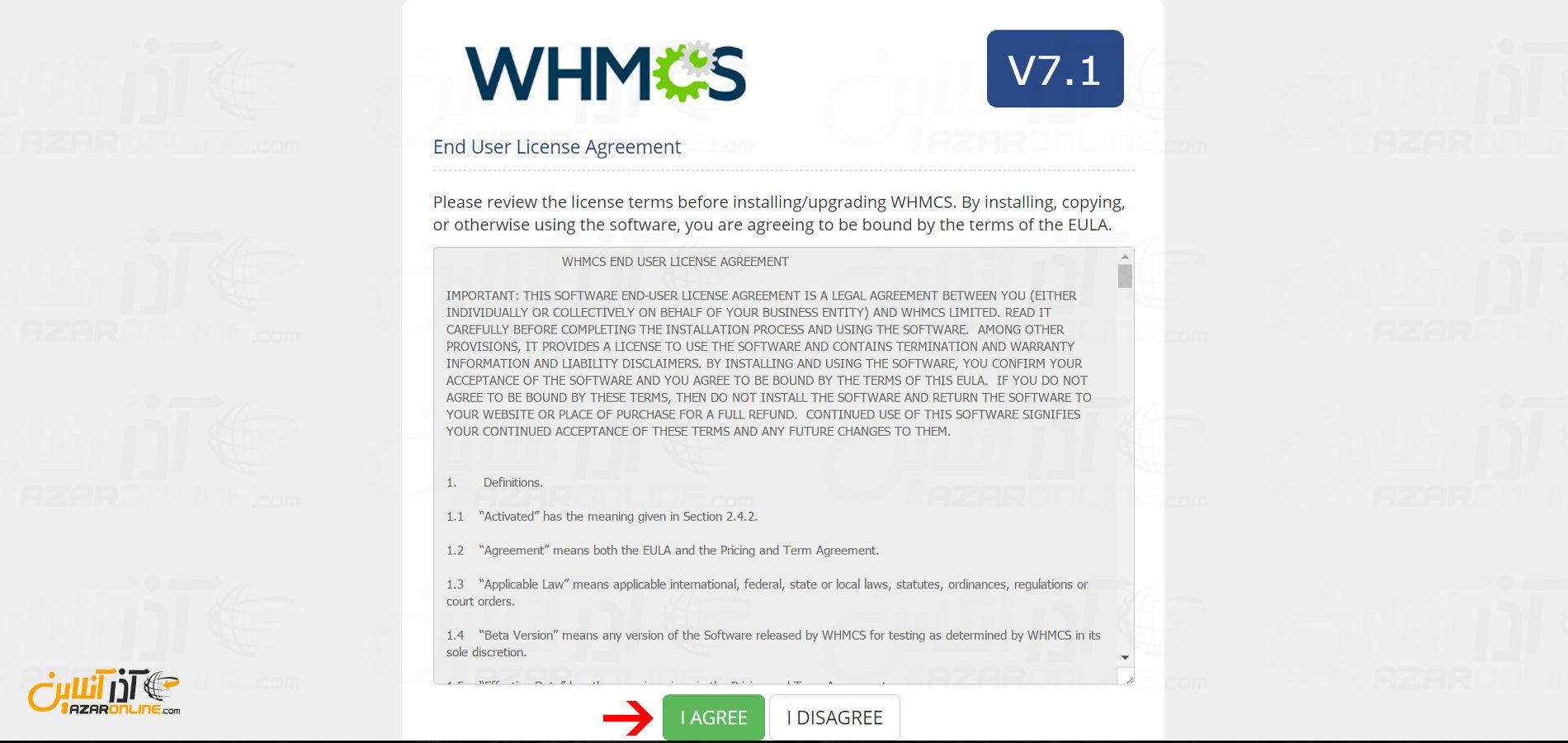 آموزش نصب whmcs - تایید لایسنس اگریمنت