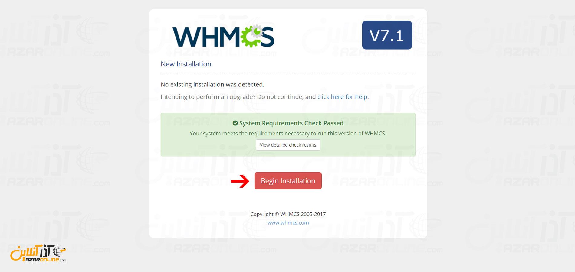 آموزش نصب whmcs - چک کردن پیش نیاز نصب