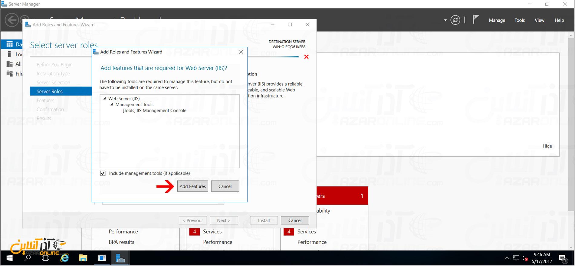 نصب IIS در ویندوز سرور 2016 - نصب فیچرهای اضافی IIS