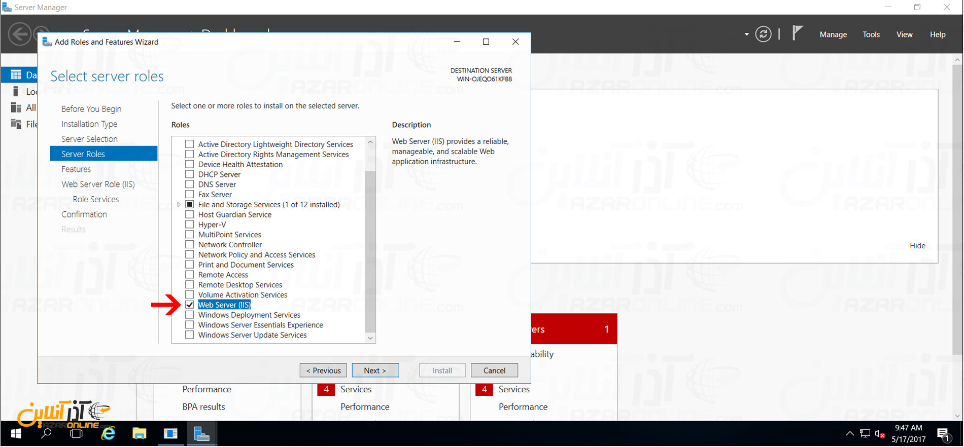 نصب IIS در ویندوز سرور 2016 - انتخاب وب سرور