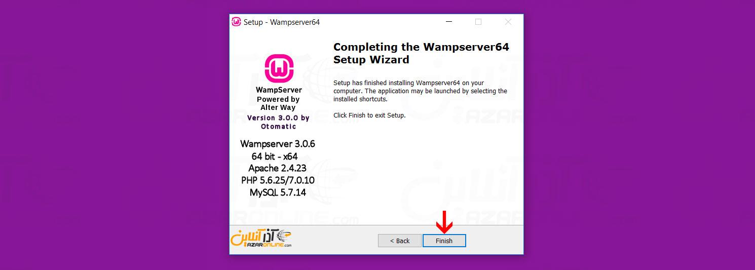 اتمام نصب - آموزش نصب WampServer