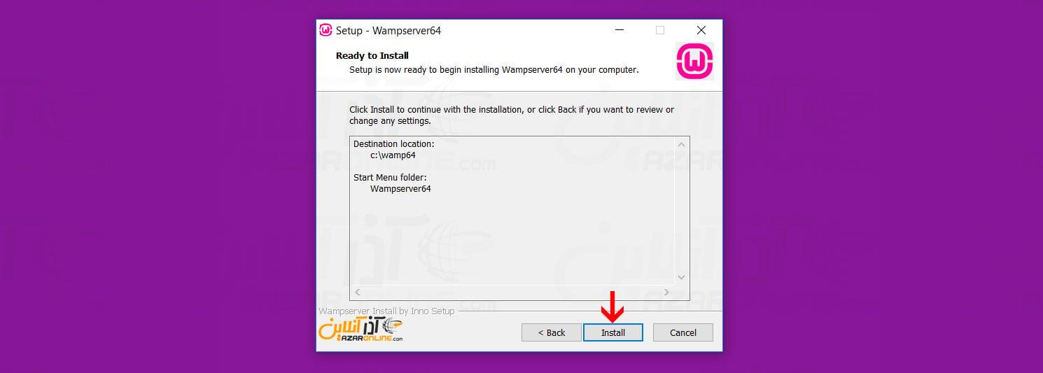 آموزش نصب WampServer - نصب ومپ سرور