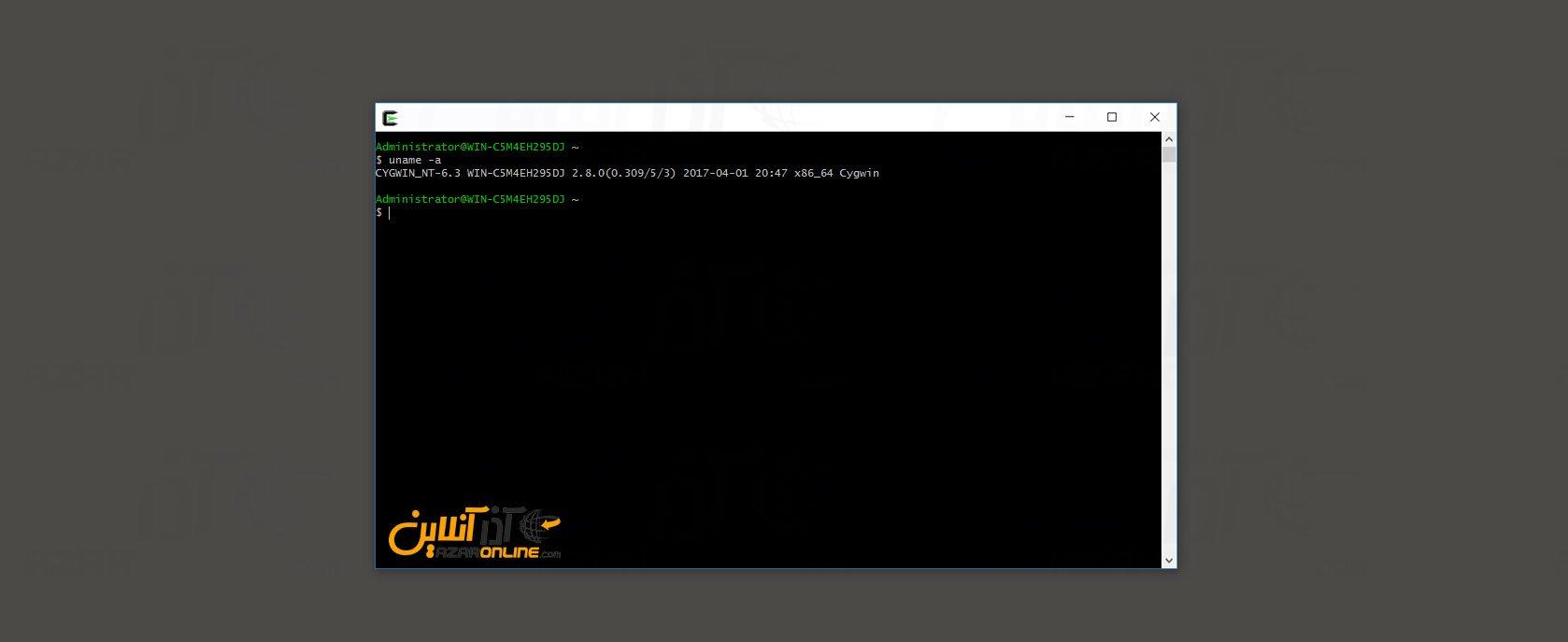 تصویری از cygwin در هنگام اجرای دستورات لینوکس