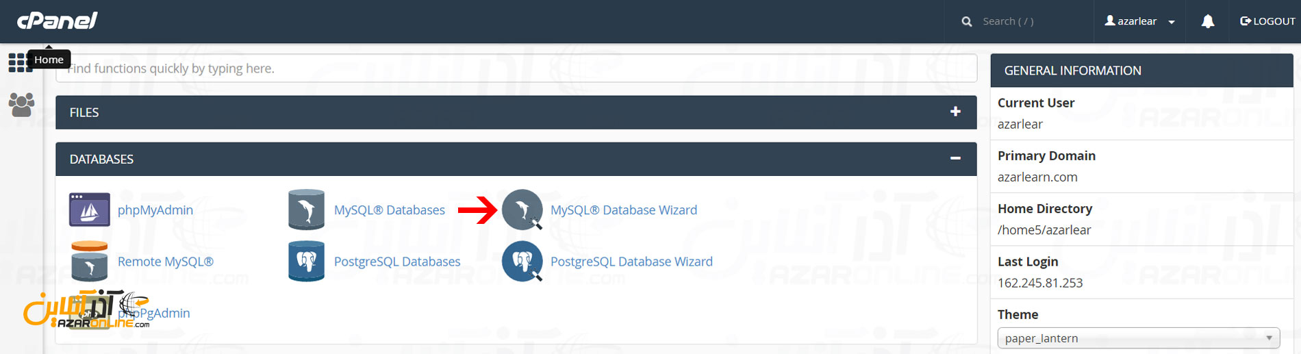 رفتن به mySQL database wizard جهت ساخت دیتابیس برای فروشگاه ساز پرستاشاپ
