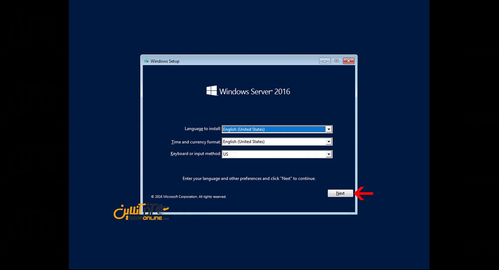 آموزش نصب ویندوز سرور 2016 در vmware - انتخاب زبان نصب