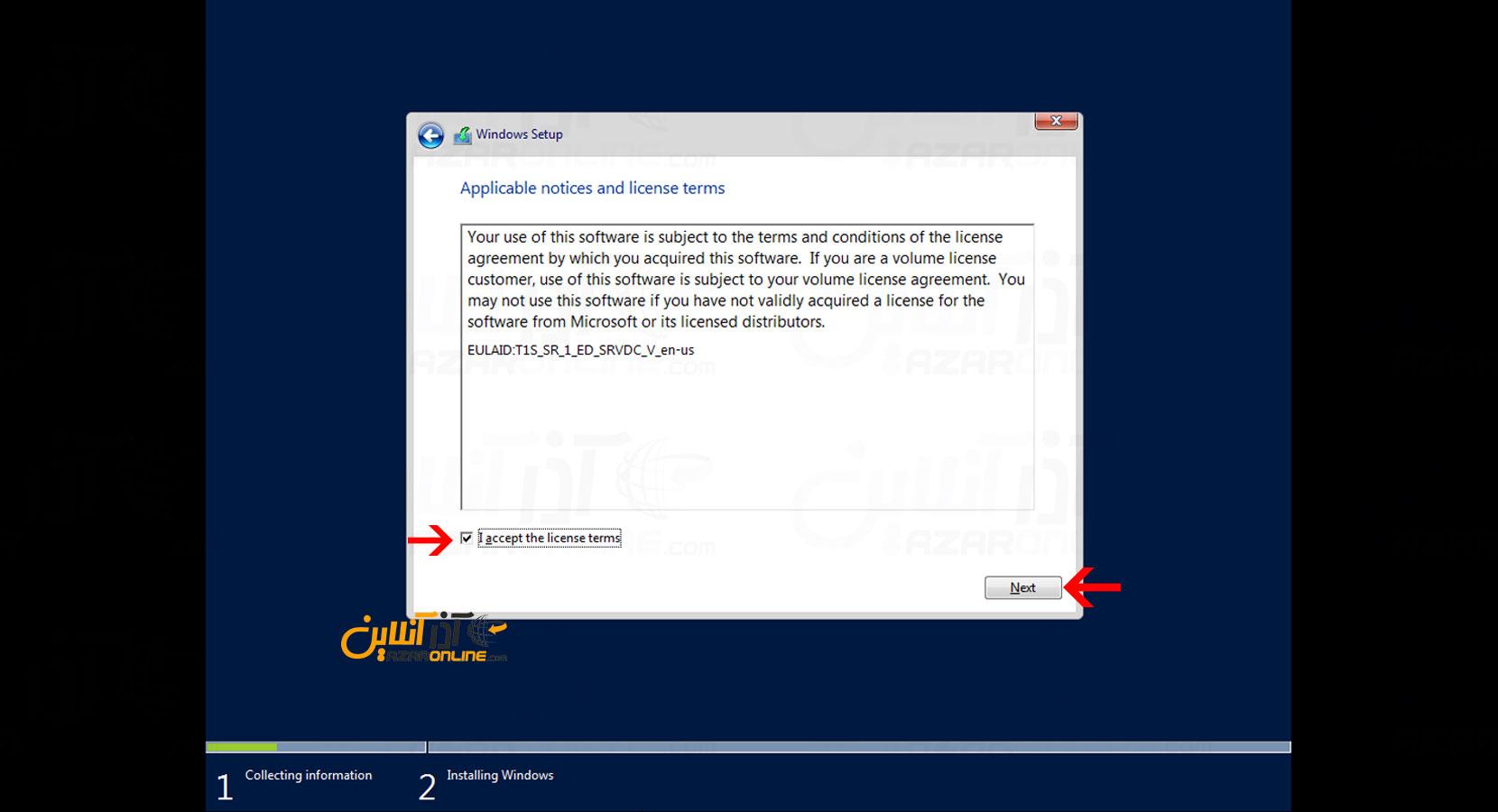 آموزش نصب ویندوز سرور 2016 در vmware - تیک لایسنس اگریمنت