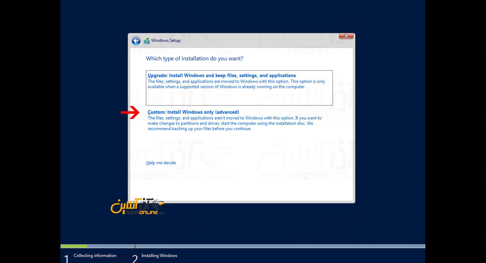 آموزش نصب ویندوز سرور 2016 در vmware - نصب سفارشی