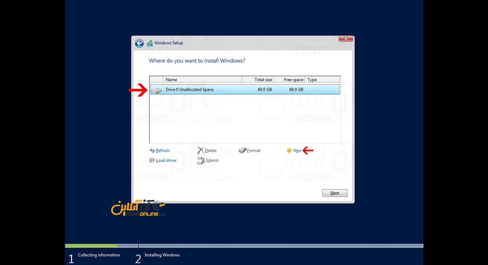 آموزش نصب ویندوز سرور 2016 در vmware - انتخاب هارددیسک