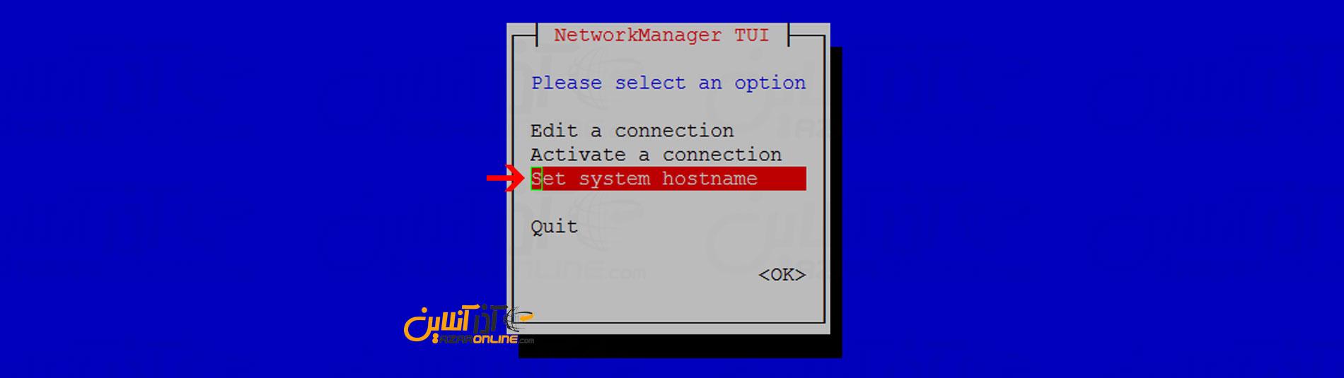 آموزش تغییر هاست نیم CentOS 7 انتخاب set system hostname