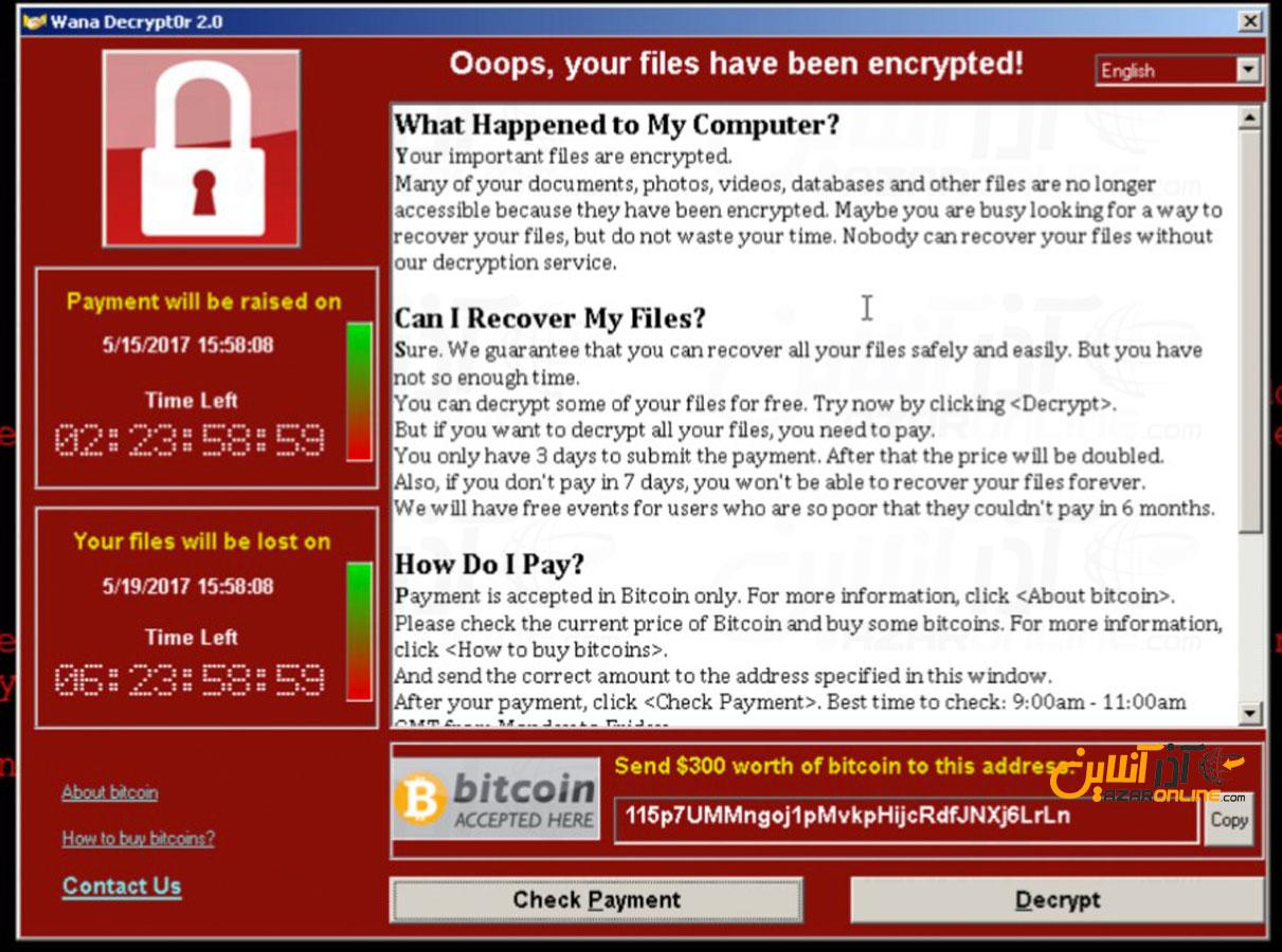 مقابله با حمله Wannacrypt و Wannacry 2.0 - نمایی از صفحه Ransware Wannacrypt