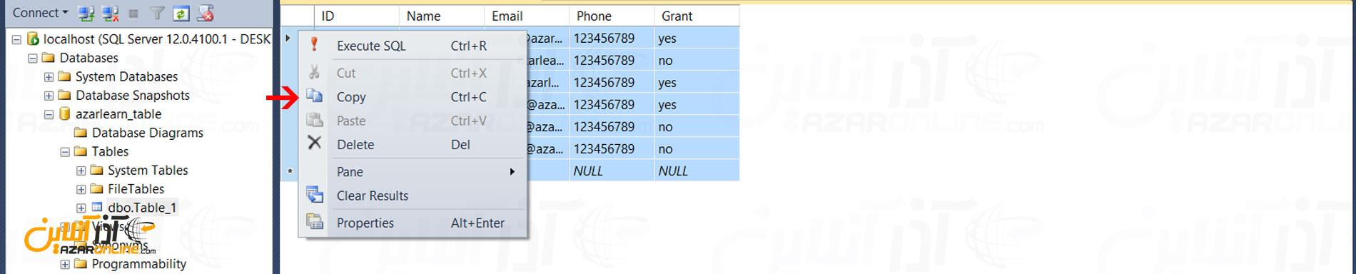 کپی جدول SQL