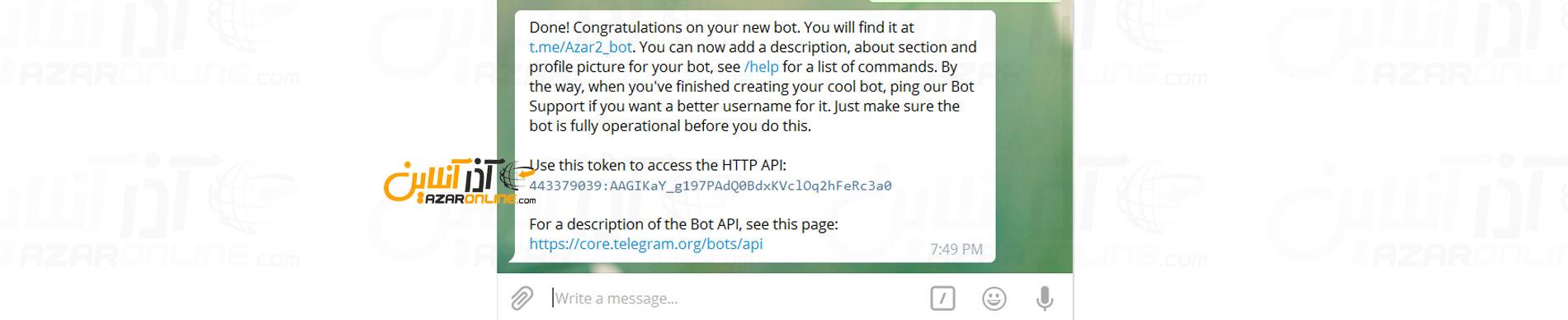 دریافت مشخصات و توکن ربات جدید