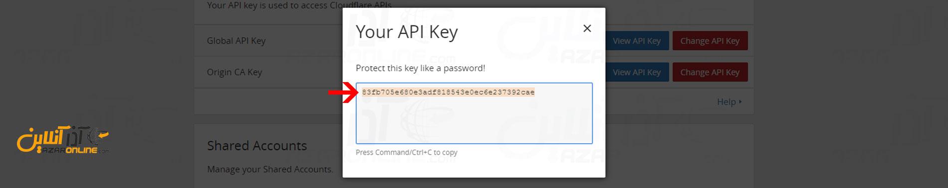 کپی کردن کد API و وارد کردن در پلاگین