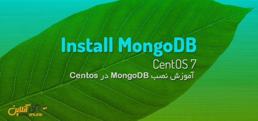 آموزش نصب mongodb در centos 7