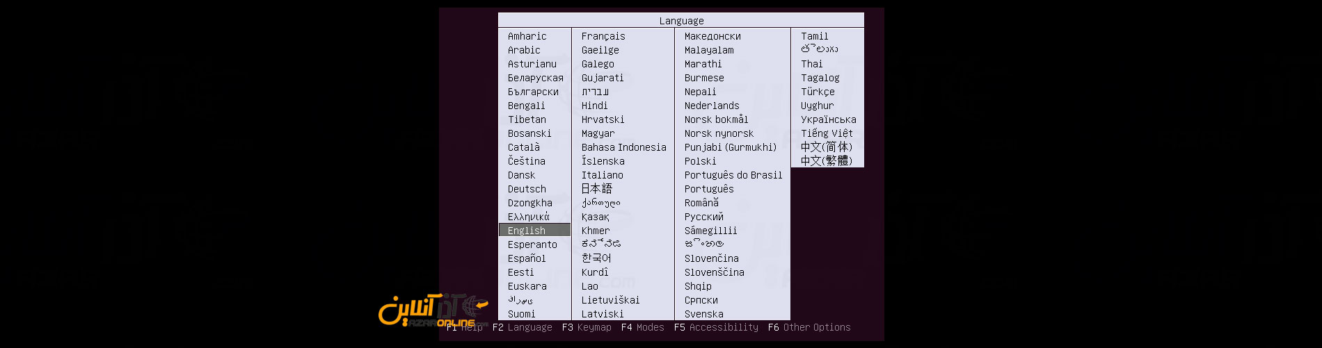 انتخاب زبان نصب ابونتو 17