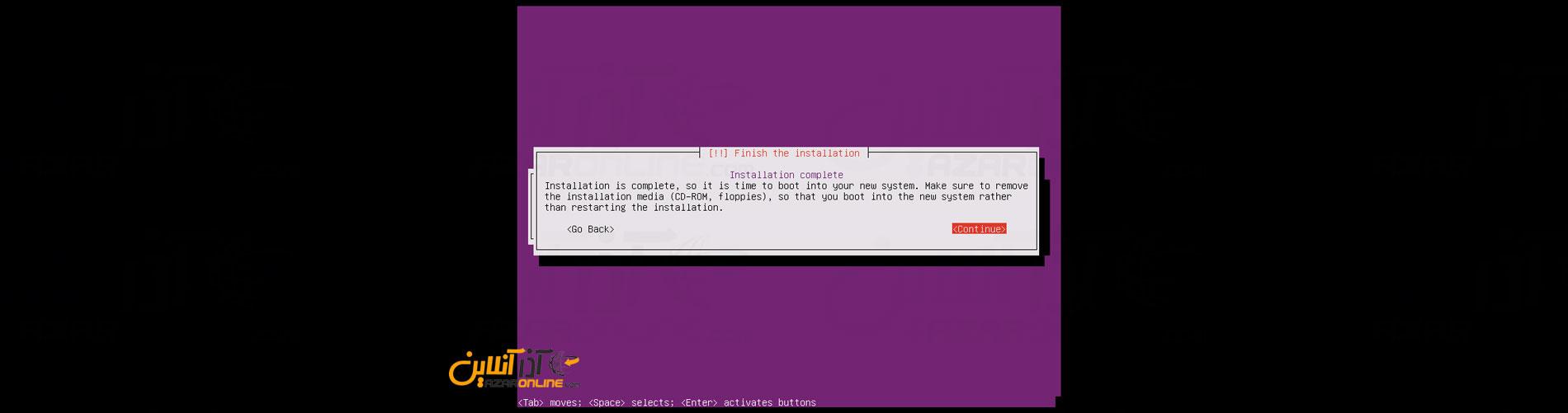 پایان نصب ابونتو 17 بر روی vmware
