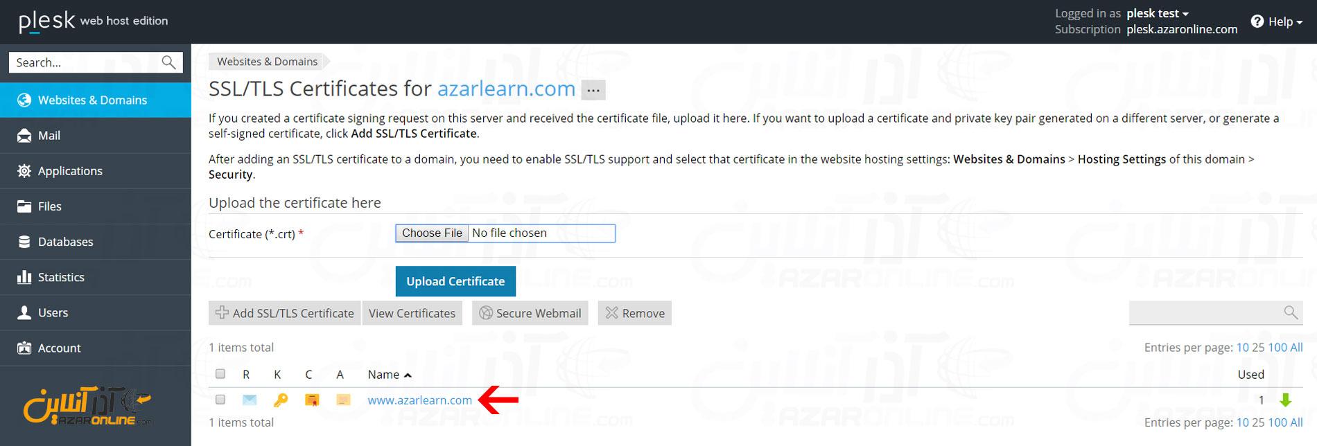 رفتن به تنظیمات certificate برای انتقال ssl از plesk به cpanel