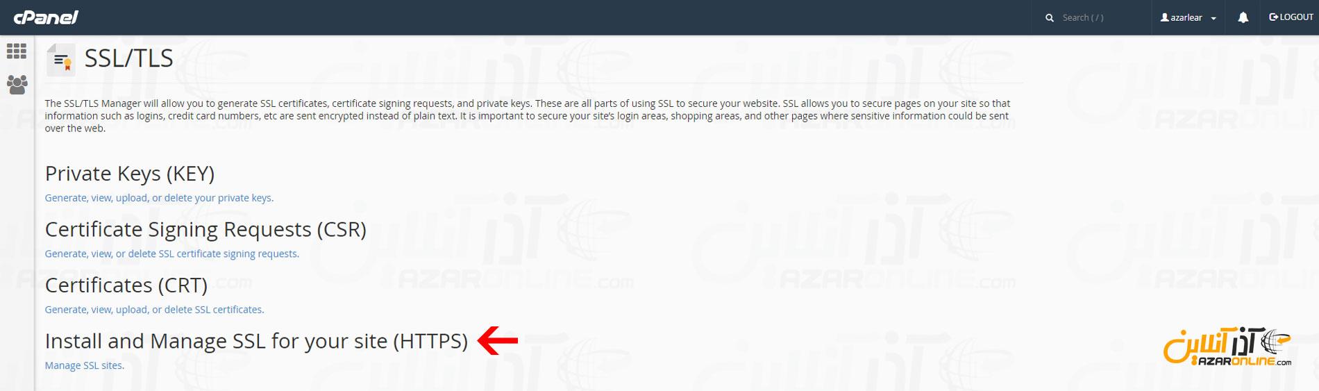 کلیک بر روی install certificate جهت انتقال ssl از plesk به cpanel
