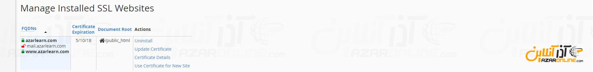 مدیریت certificate - انتقال ssl از plesk به cpanel