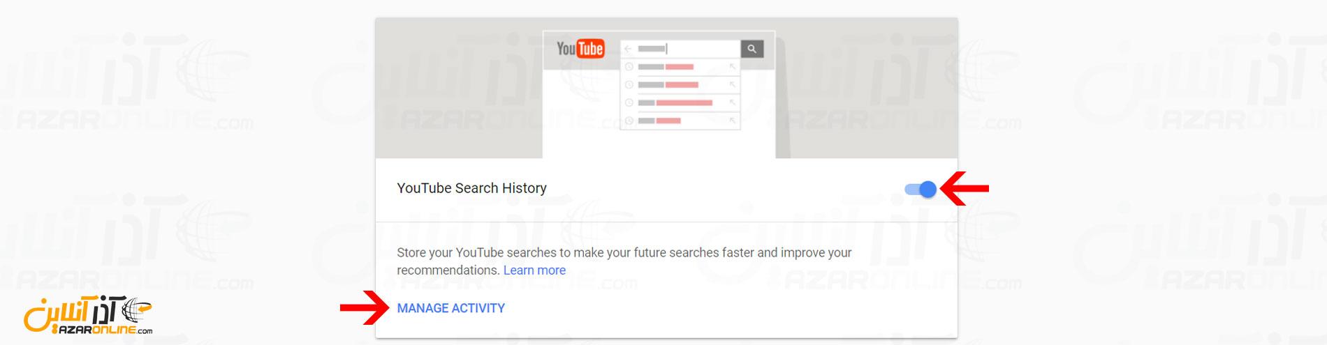 فعالیت جستجوها در یوتیوب