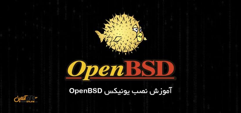 آموزش نصب OpenBSD
