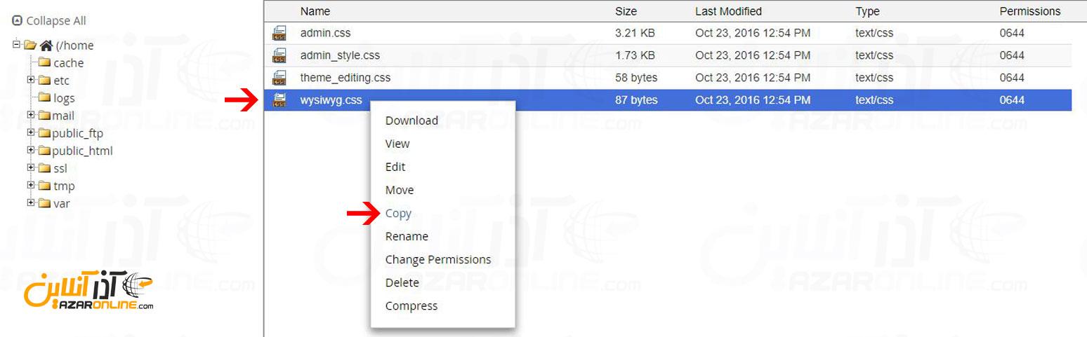 کپی فایل wysiwyg برای رفع خطای افزونه wp-jalali
