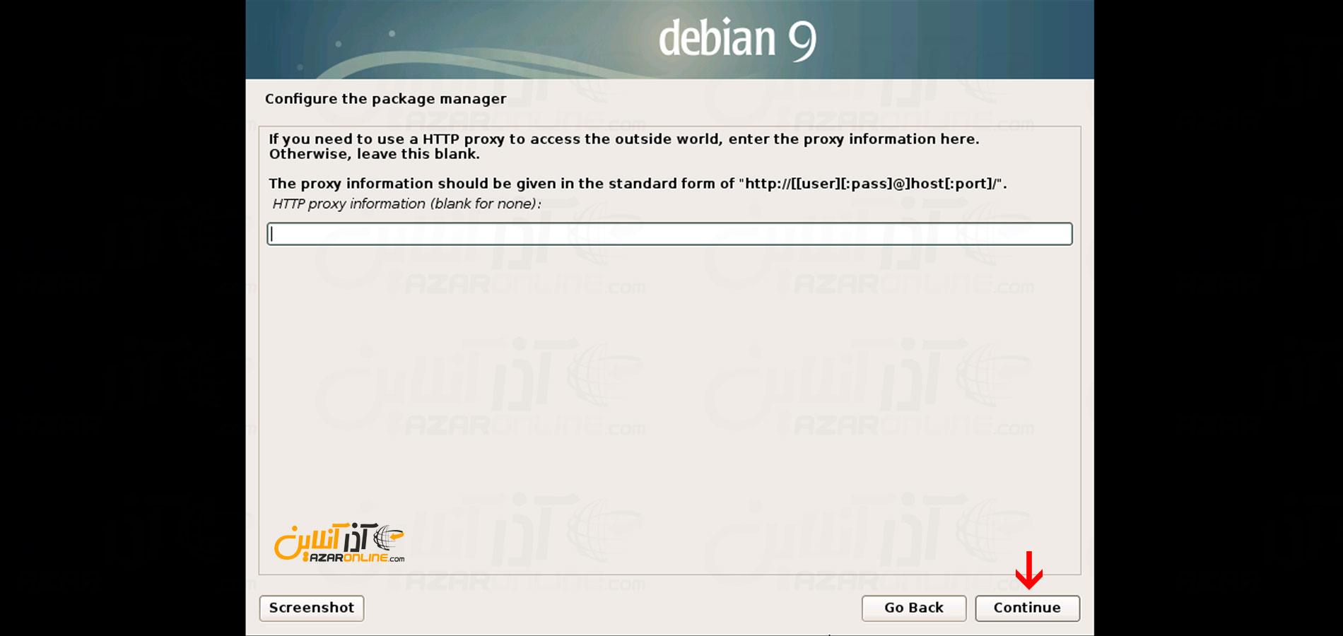 وارد کردن اطلاعات مربوط به http proxy