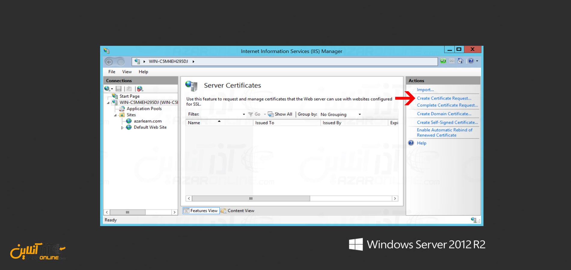 آموزش درخواست CSR در ویندوز سرور 2012