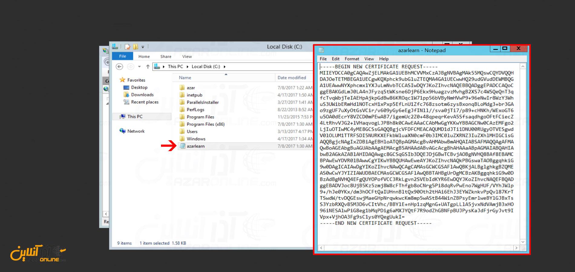 نمونه کد ذخیره شده